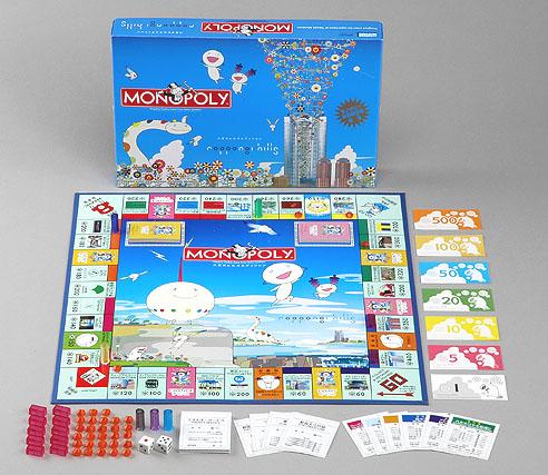 Monopoly Roppongi Hills
